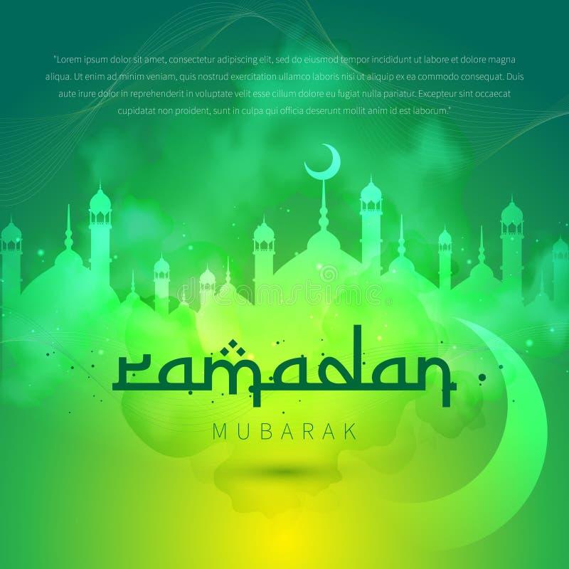 Eid Mubarak Ramadan Kareem Islamic Greeting del mese santo illustrazione vettoriale