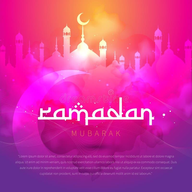 Eid Mubarak Ramadan Kareem Islamic Greeting do mês santamente ilustração stock
