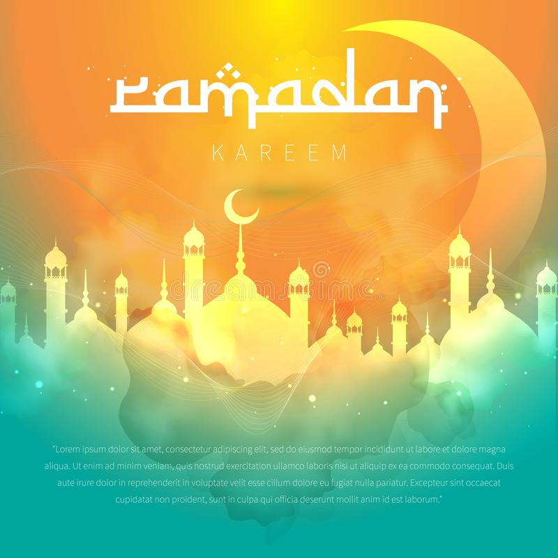 Eid Mubarak Ramadan Kareem Islamic Greeting do mês santamente ilustração do vetor