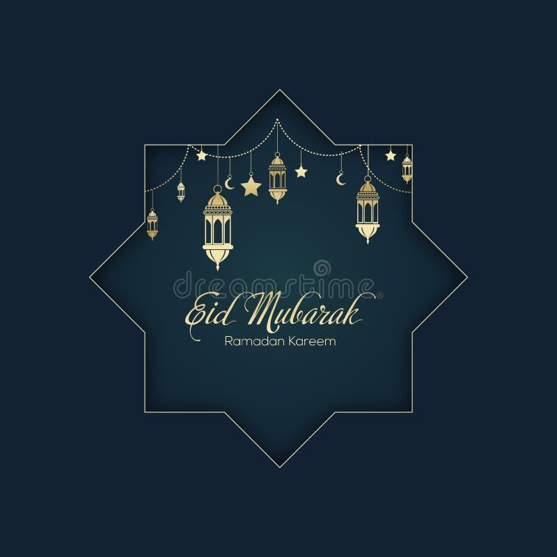 eid Mubarak Ramadan Mubarak kartka z pozdrowieniami z Islamskimi ornamentami wektor ilustracji