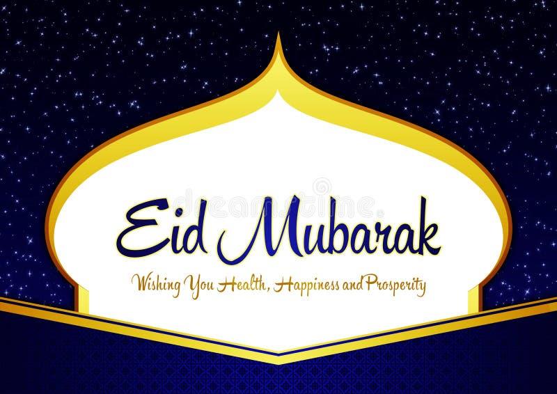 Eid Mubarak Ramadhan Elegant Blue och guldhälsningkort med moskén Shilloutte, stjärnor, prydnaden och önska stock illustrationer