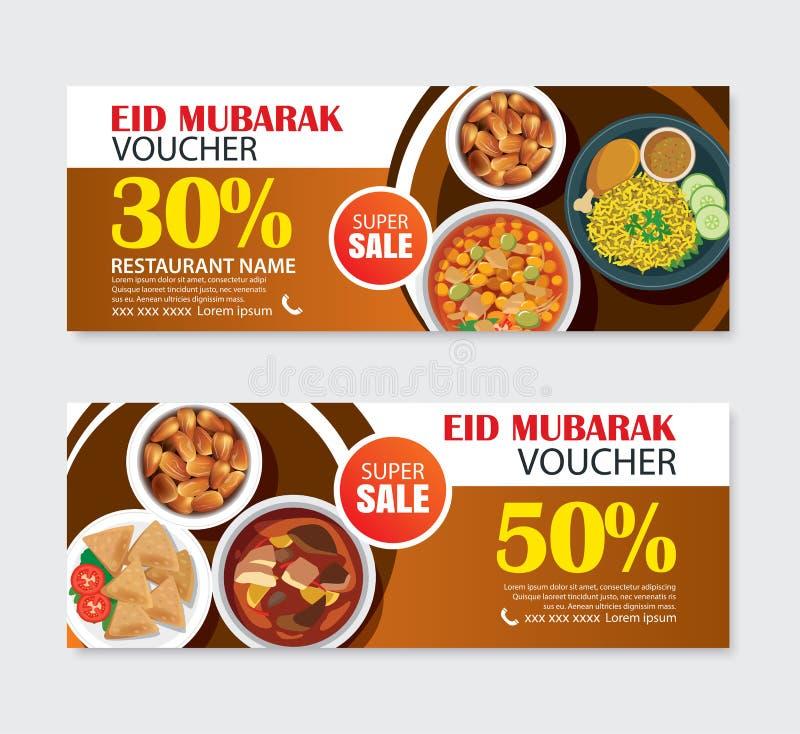 Eid Mubarak sale banner voucher with food background. Ramadan Kareem vector illustration. Use for stock illustration