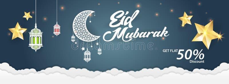 Eid Mubarak Sales-banner van de het ontwerpdekking van het aanbiedings de vectormalplaatje royalty-vrije illustratie
