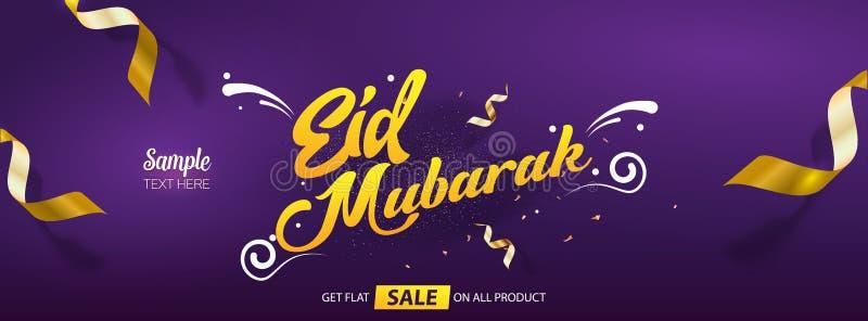 Eid Mubarak Sales offer vector template design cover banner royalty free illustration
