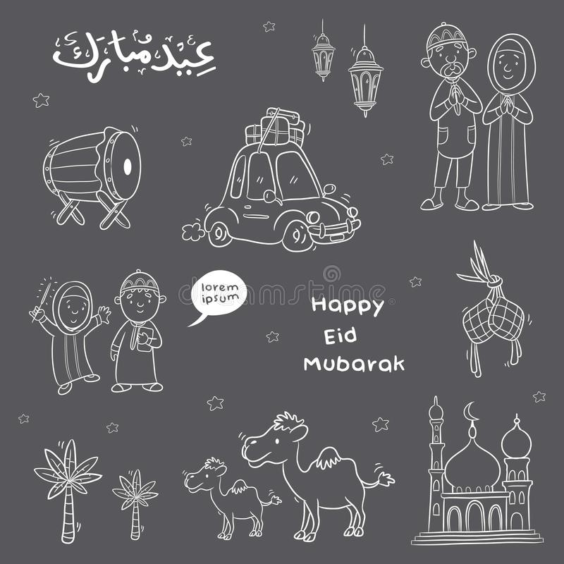 Eid Mubarak Set illustration stock