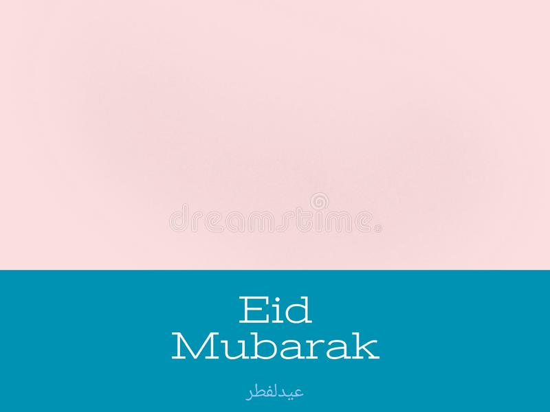 Eid Mubarak sida för att önska berömmen av eid stock illustrationer