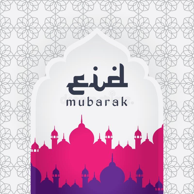 Eid Mubarak som hälsar bakgrund royaltyfri illustrationer