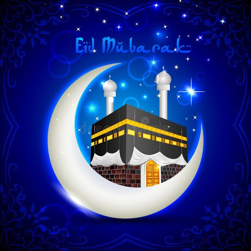 Eid Mubarak (som välsignar fo Eid) med Kaaba på månen vektor illustrationer