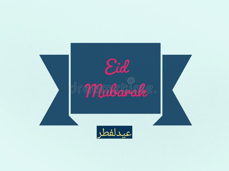Eid Mubarak special card  in blue color with pink written text stock image