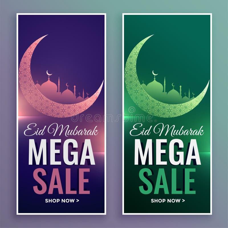 Eid Mubarak sprzedaży mega sztandary ustawiający ilustracji