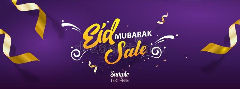 Eid Mubarak sprzedaży ogólnospołecznych środków szablonu okładkowy wektorowy projekt royalty ilustracja