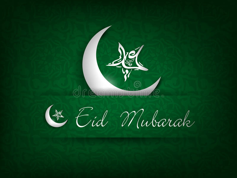 Eid Mubarak sticker with Moon and Star. stock illustration
