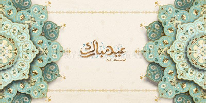 Eid Mubarak sztandaru projekt royalty ilustracja