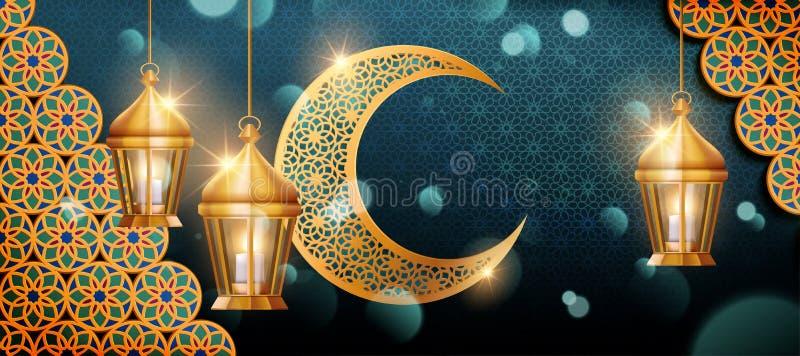 Eid Mubarak sztandaru projekt ilustracja wektor