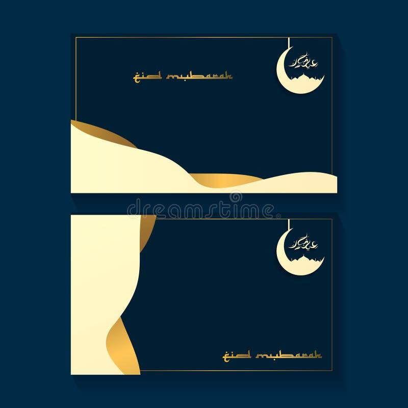 Eid Mubarak tła projekt z kaligrafią i meczet na księżyc, Szczęśliwy Eid Mubarak z kaligrafia stylem eid Mubarak royalty ilustracja