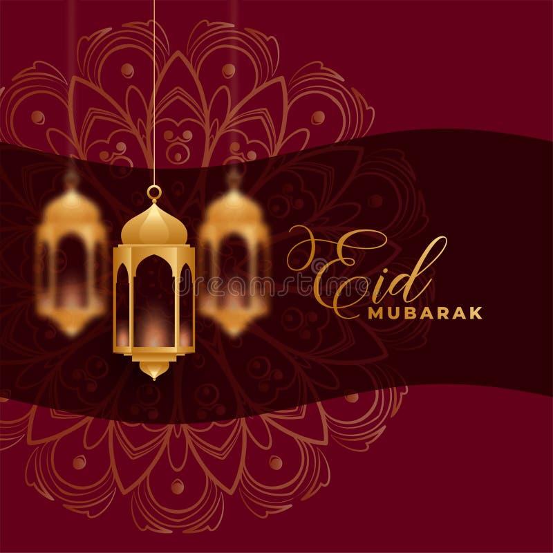 Eid Mubarak tło z 3d wiszącymi lampami ilustracja wektor