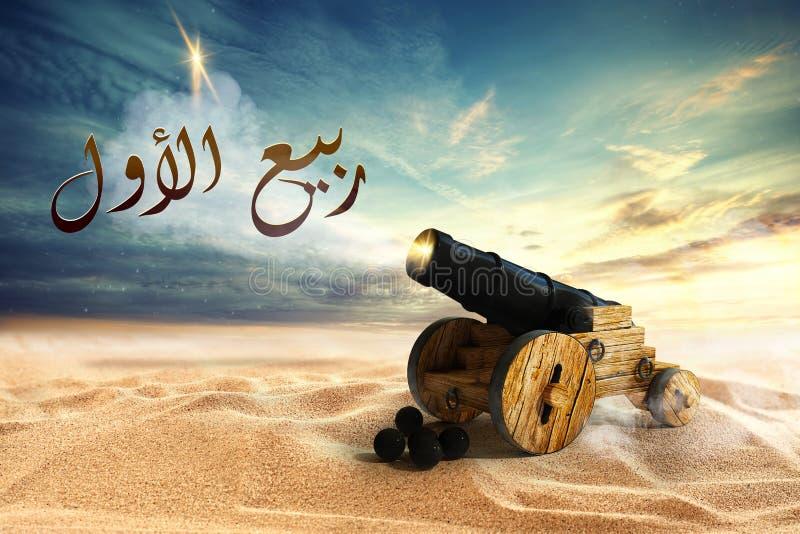 Eid Mubarak tolkning 3D royaltyfria bilder