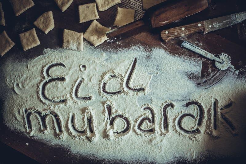 Eid Mubarak uttryck royaltyfri foto