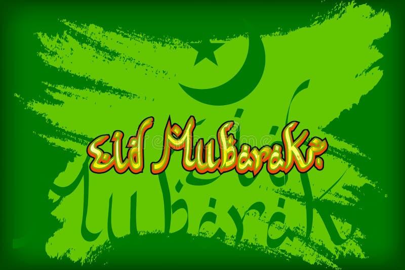Eid Mubarak (välsignelse för Eid) bakgrund stock illustrationer