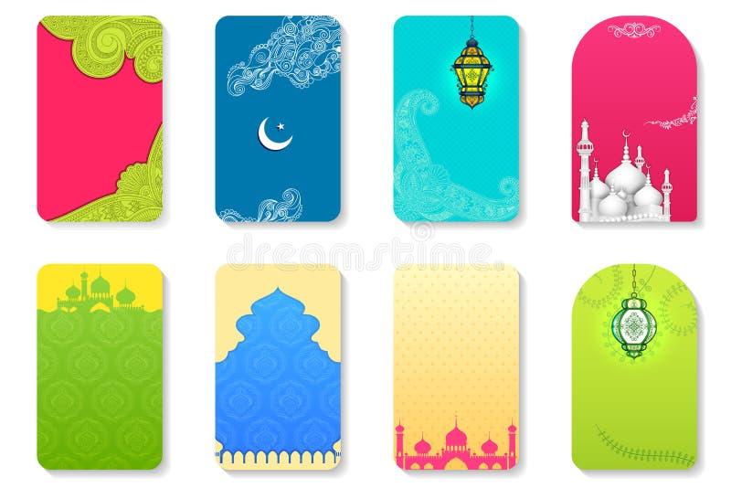 Eid Mubarak (välsignelse för Eid) bakgrund vektor illustrationer