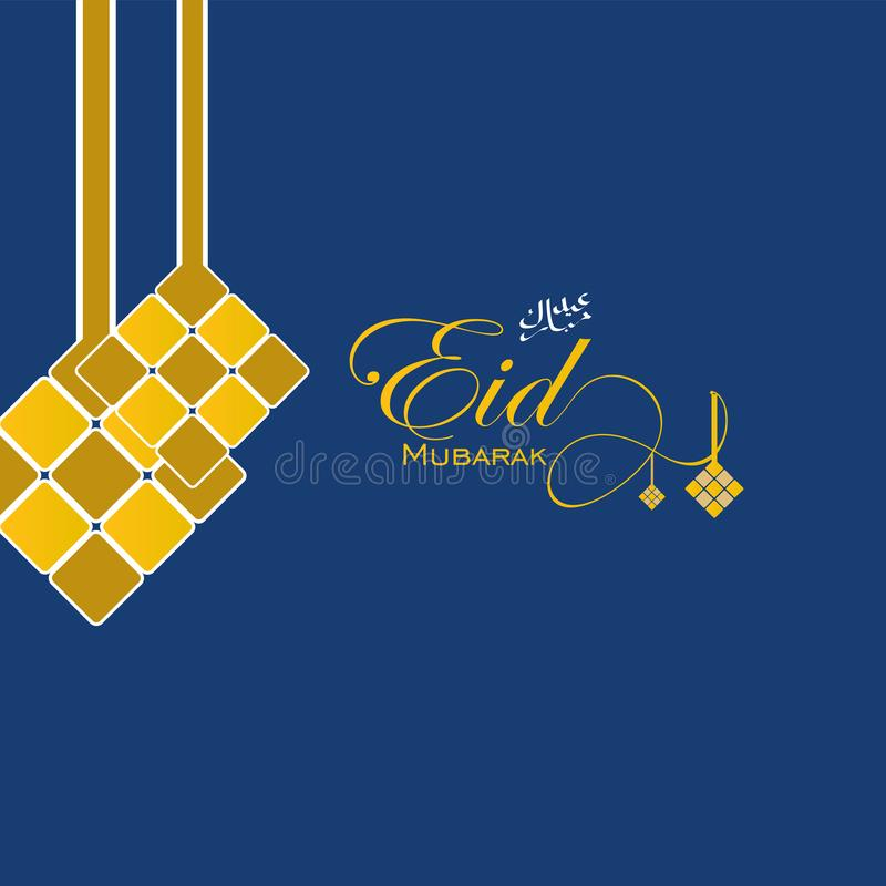 Eid Mubarak Vector Template Design Illustration stock illustrationer