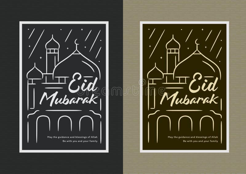 Eid mubarak vektor för hälsningskort royaltyfri bild