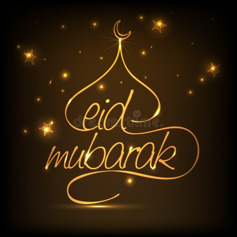 Eid Mubarak-viering met gouden teksten royalty-vrije illustratie