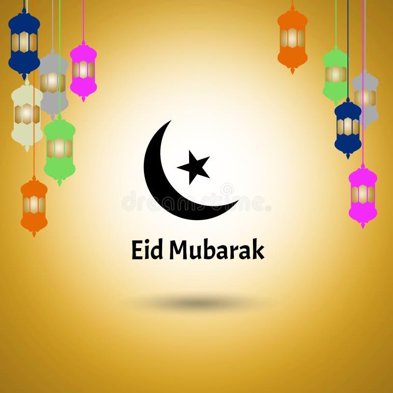 Eid-Mubarak voor viering van Moslim stock illustratie