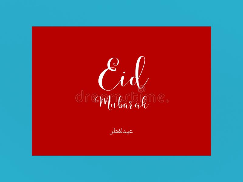 Eid Mubarak-Wünsche geschrieben auf einen stilvollen Text auf einem roten Hintergrund vektor abbildung