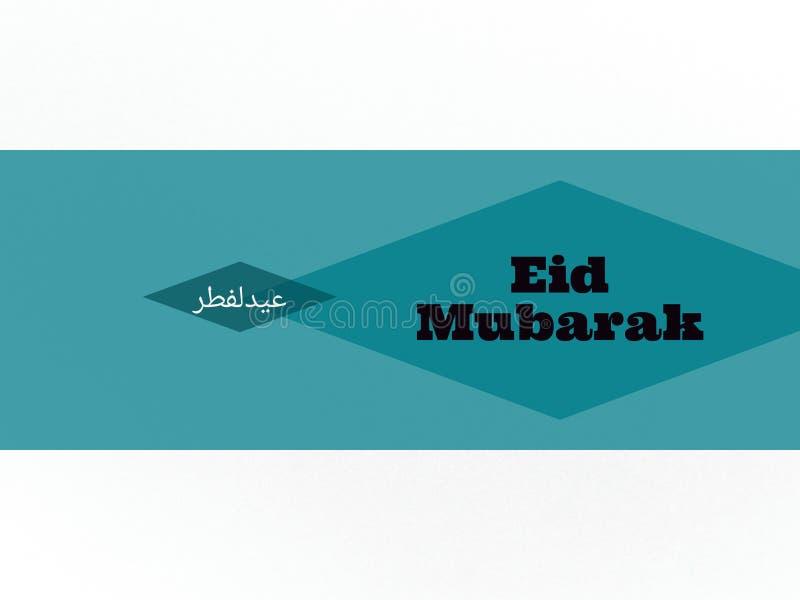 Eid Mubarak wenst kaart in blauwe kleur stock illustratie
