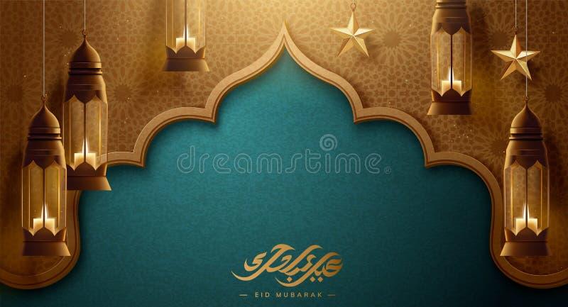 Eid Mubarak wiszący fanoos royalty ilustracja