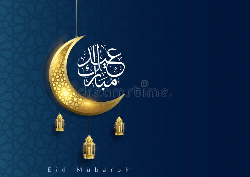 Eid mubarok t?a islamski szablon ilustracji