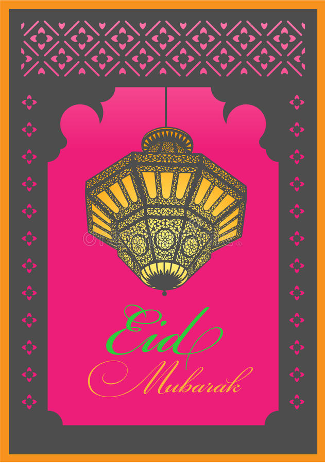 Eid powitań karta royalty ilustracja