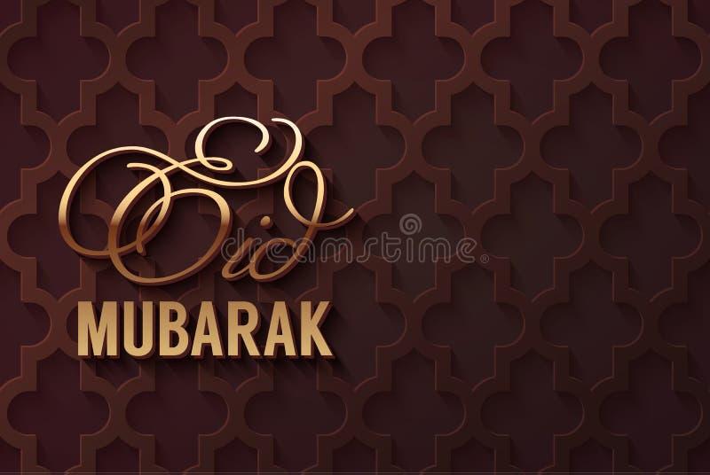 Eid que pone letras de oro Mubarak stock de ilustración