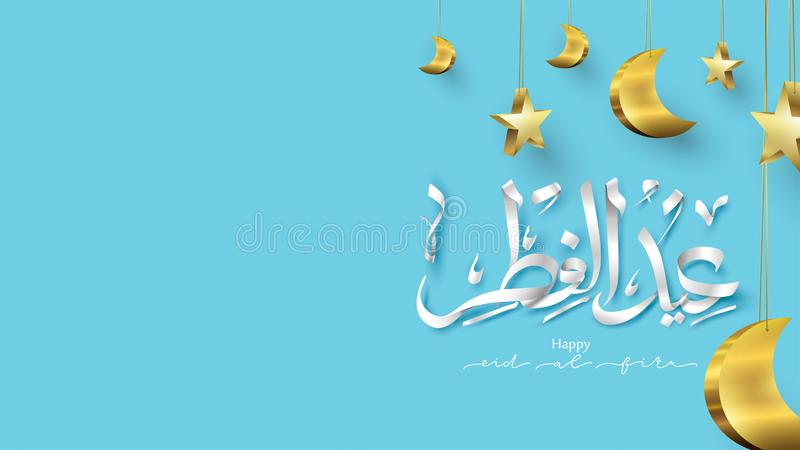 Eid ramadan background in paper cut and art craft style. Arabic Islamic calligraphy translation: Eid al fitr. Use for banner, royalty free illustration