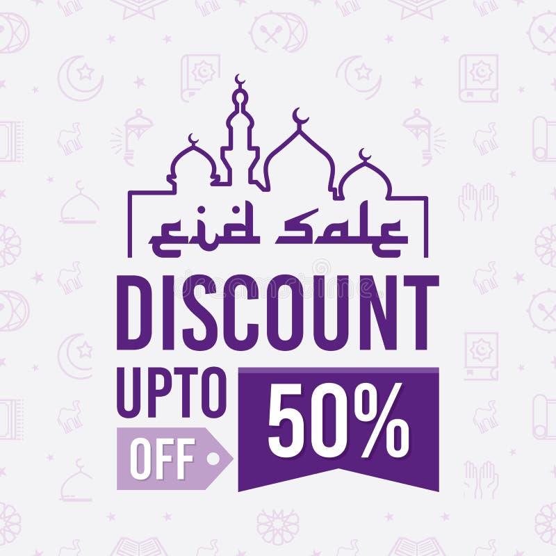 Eid Sale Poster creativo ilustración del vector