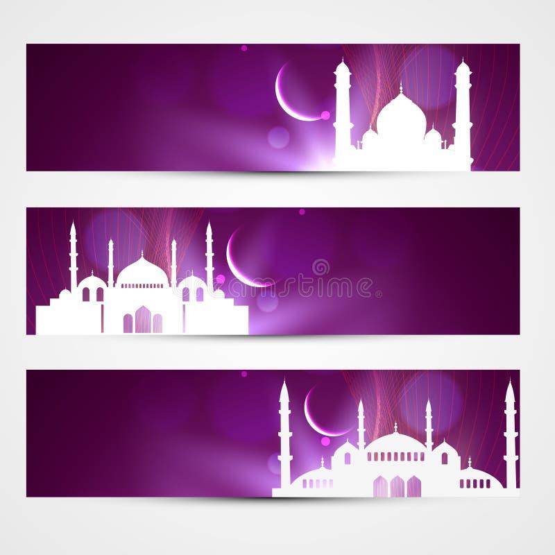 Eid titelrader vektor illustrationer