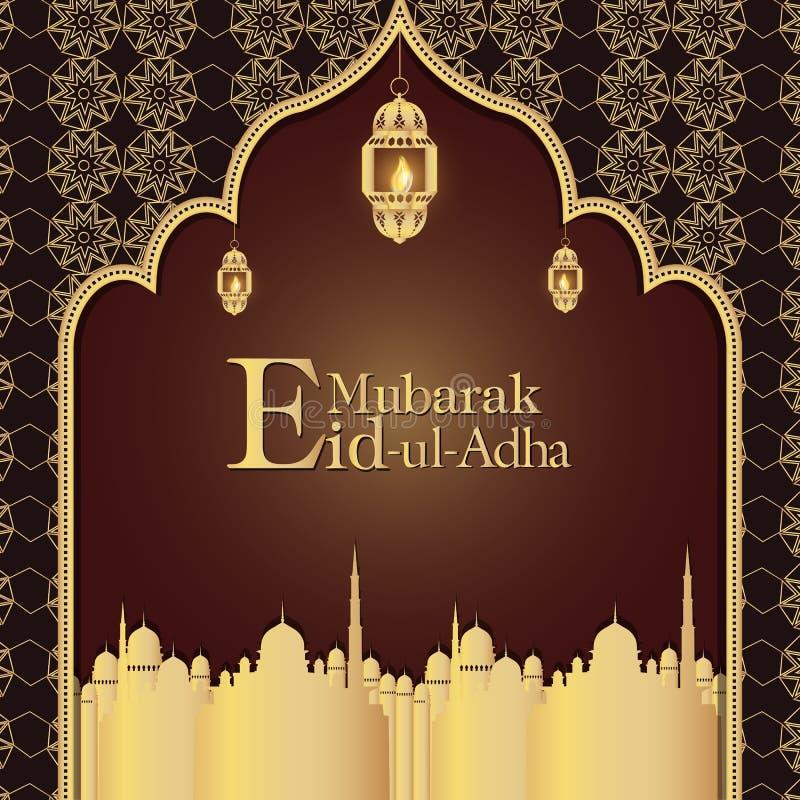 Eid ul有金黄清真寺的,在棕色背景传染媒介设计隔绝的灯笼Adha穆巴拉克 库存例证