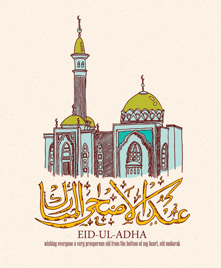 Eid ul adha greeting card stock vector illustration of invitation download eid ul adha greeting card stock vector illustration of invitation 58260681 m4hsunfo