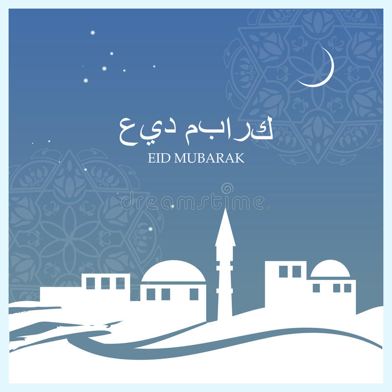 Great Eid Mubarak Eid Al-Fitr Decorations - eid-ul-fitr-eid-mubarak-greeting-card-arabic-pattern-decorated-light-beige-background-mosque-morning-nature-background-holy-44223588  Graphic_40663 .jpg