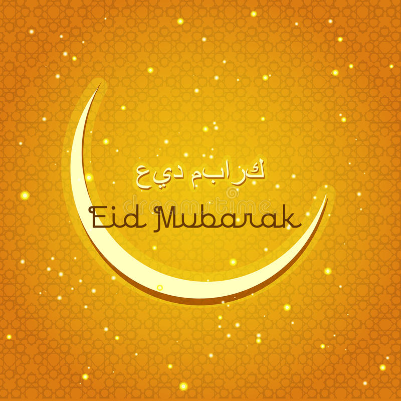 Fantastic Eid Mubarak Eid Al-Fitr Decorations - eid-ul-fitr-eid-mubarak-greeting-card-arabic-pattern-decorated-light-beige-background-mosque-morning-nature-background-holy-44223673  Image_714013 .jpg