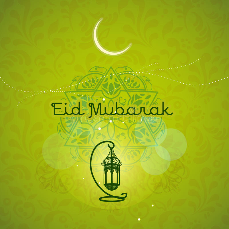 Must see Paper Eid Al-Fitr Decorations - eid-ul-fitr-eid-mubarak-greeting-card-arabic-pattern-decorated-light-beige-background-mosque-morning-nature-background-holy-44223710  You Should Have_46266 .jpg