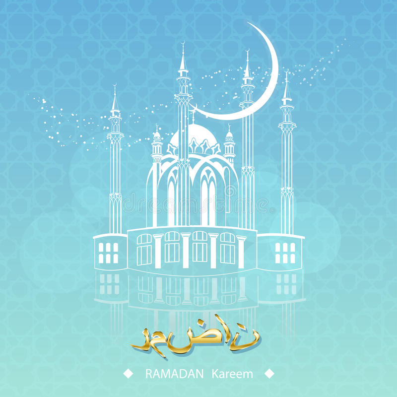 Fantastic Eid Mubarak Eid Al-Fitr Decorations - eid-ul-fitr-eid-mubarak-greeting-card-arabic-pattern-decorated-light-beige-background-mosque-morning-nature-background-holy-44255524  Image_714013 .jpg