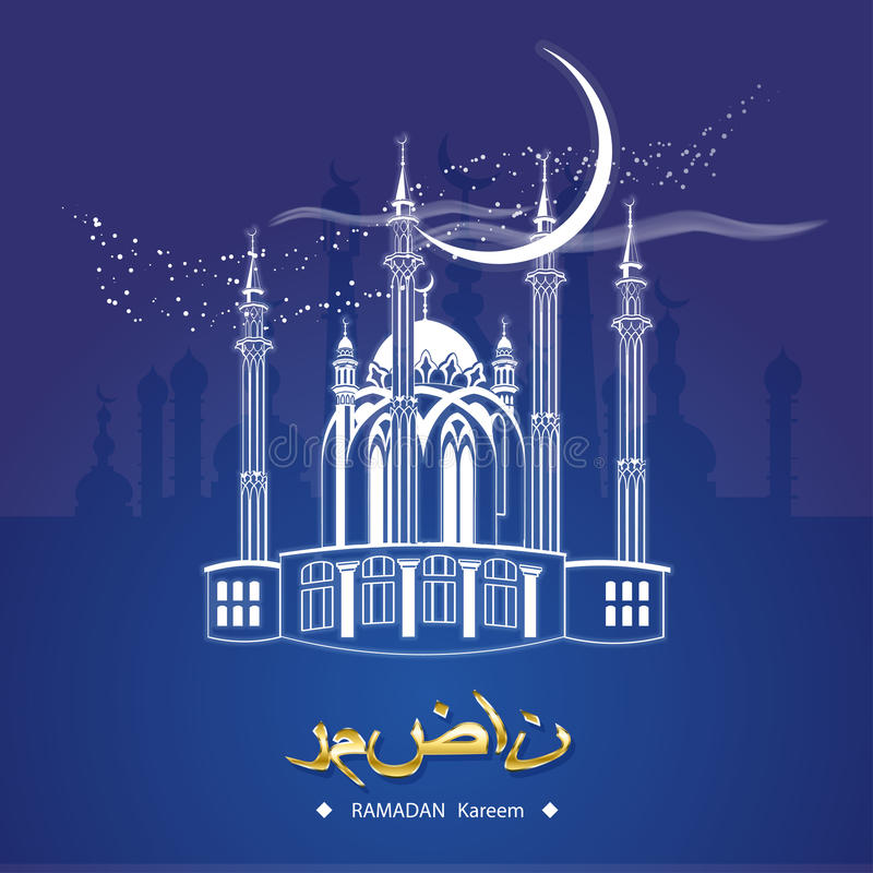 Best Night Sky Party Eid Al-Fitr Decorations - eid-ul-fitr-eid-mubarak-greeting-card-arabic-pattern-decorated-light-beige-background-mosque-morning-nature-background-holy-44255711  Photograph_705722 .jpg