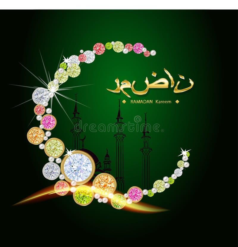 Good Light Eid Al-Fitr Decorations - eid-ul-fitr-eid-mubarak-greeting-card-arabic-pattern-decorated-light-beige-background-mosque-morning-nature-background-holy-44255892  Pic_12489 .jpg