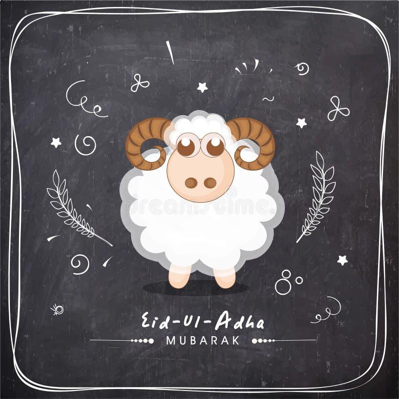 Eid UlAdha与绵羊的庆祝 库存例证