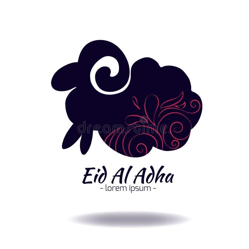 Eid UlAdha 皇族释放例证