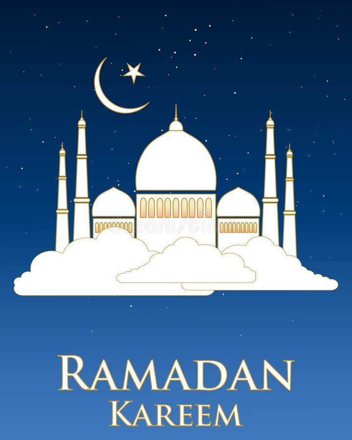Eid wakacje ilustracji