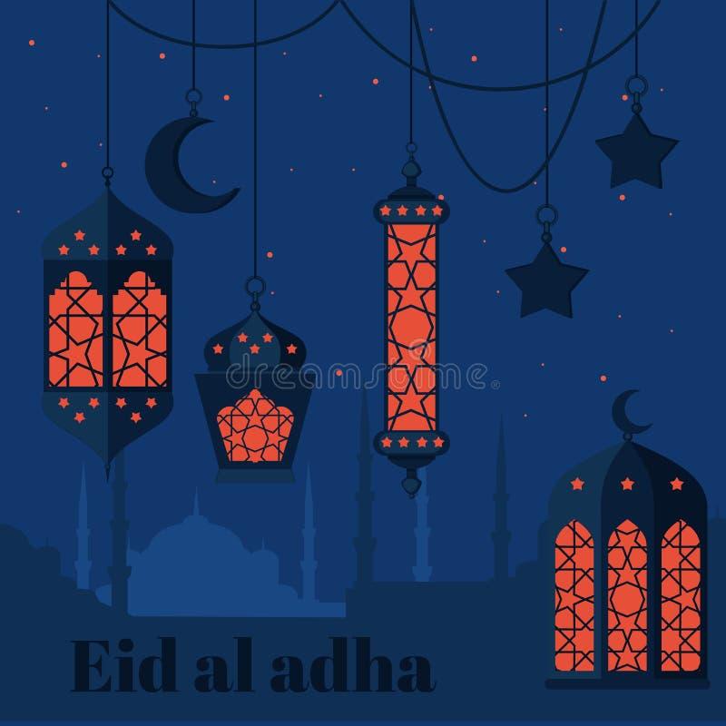 Eidal adha moslimfeest van het Offer De reeks van de de godsdienstcultuur van Arabier en van Turk royalty-vrije illustratie