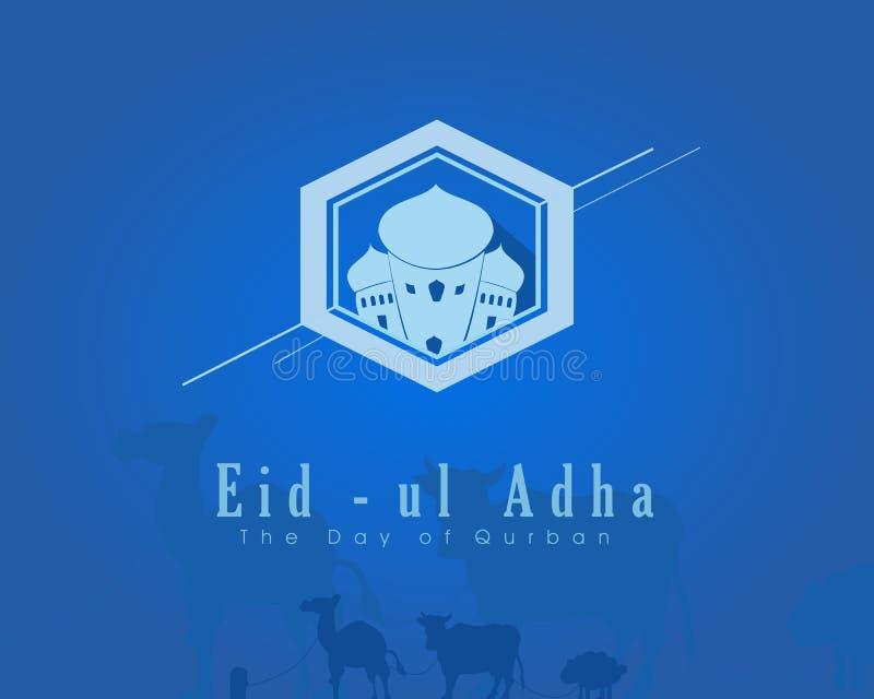 Eidul Adha imagens de stock